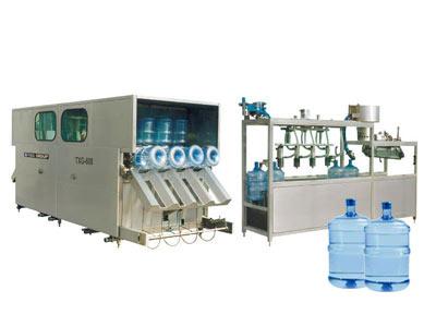 3 Gallon water Packing equipment